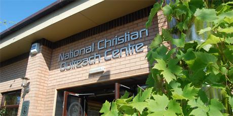 NCOC Entrance